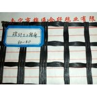 南宁锦通玻纤土工格栅