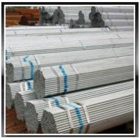 热镀锌穿线管3-陕西西安凤宝钢管厂|KBG金属穿线管