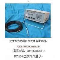 SRT-100型放疗剂量仪