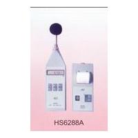 HS6288多功能噪声分析仪