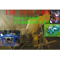 晉商誠通礦用高壓注漿泵泥漿泵氣動隔膜泵Ma認證