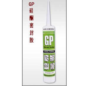美国道康宁GP硅酮密封胶