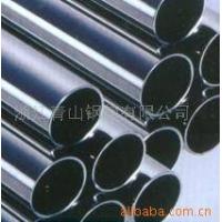 不銹鋼焊管