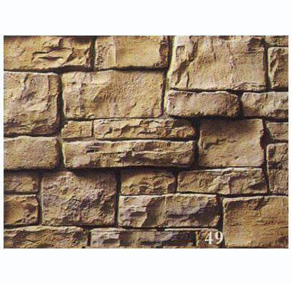 成都巴洛克文化石--原野石