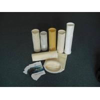 涤纶防水防油针刺毡除尘袋