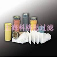 涤纶覆膜针刺毡除尘袋