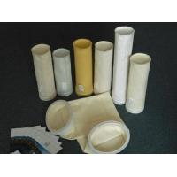 薄膜覆合玻纤毡除尘袋