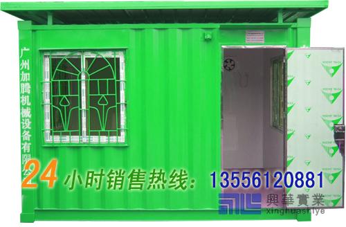 广州集装箱活动房,活动房,集装箱活动房 12尺未装修