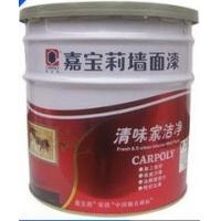 嘉寶莉內墻漆清味家潔凈乳膠漆墻面漆JRM1700 20kg