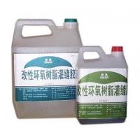改性环氧树脂灌浆料,环氧树脂加固胶,环氧建筑加固胶,