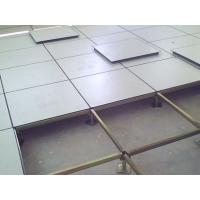 防静电地板 PVC防静电地板