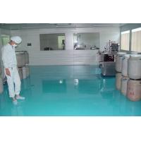 厚膜环氧树脂地坪(镜面效果)