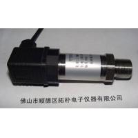 油压传感器,气压传感器,风压传感器,恒压供水压力传感器,通用
