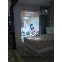 深圳家具广告喷绘灯膜 造型灯膜 防火膜