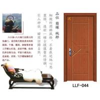 江山六六福免漆门套装门LLF-044