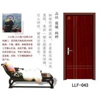六六福精品免漆门LLF-043