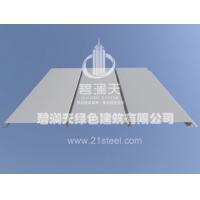供应YX75-280-840楼承板