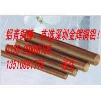 QAL9-4铝青铜棒、QAL9-2铝青铜棒、T2紫铜棒