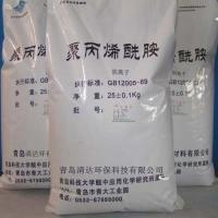 絮凝剂聚丙烯酰胺