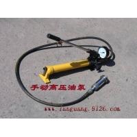 LSDB-1型手动液压油泵