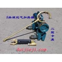 钢筋气压对焊机新型抱紧式卡具