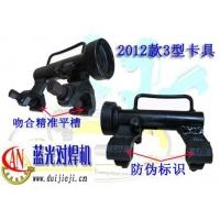 钢筋气压对焊机2012款顶紧式三型卡具