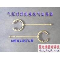 蓝光钢筋气压焊接机10头液化气加热器火盘焊环