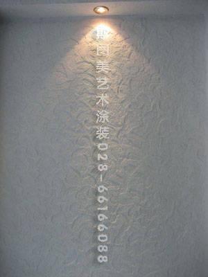 成都四川硅藻泥厂家材料批发斯图美