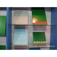 漳州环氧树脂地面;环氧地板网 厦门沧晟环氧地板漆