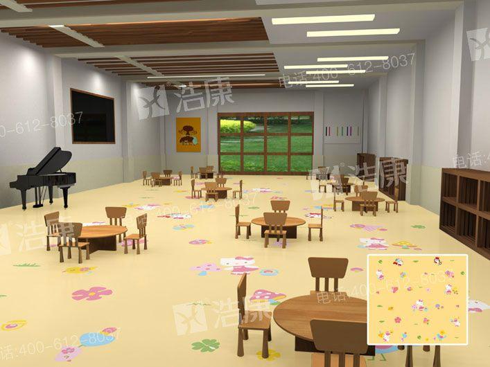 幼儿园专用塑胶地板