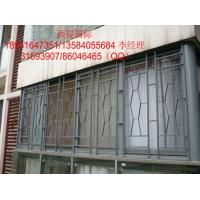 南京鋁窗花系列