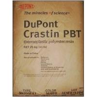 聚酯PBT