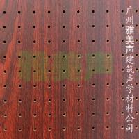廣州木質穿孔吸音板/吸聲板
