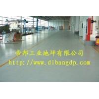 地板漆、防尘漆、防静电漆、pvc板、耐磨地板材料帝邦首选