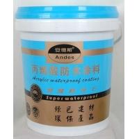 广东最好的丙烯酸防水涂料厂家