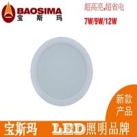 LED厨卫灯 卧室灯 阳台LED吸顶灯12W小功率3014贴