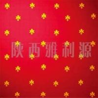 壁纸漆 yly-印花612陕西渭南雅利源液体壁纸