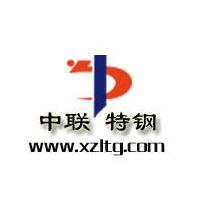 中国河北新中联特种钢管有限公司