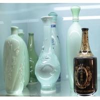 景德镇陶瓷酒瓶|陶瓷酒瓶景德镇陶瓷|景德镇陶瓷酒瓶
