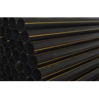 重庆PE燃气管、重庆高密度聚乙烯HDPE燃气管