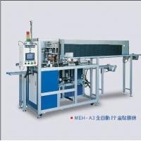 重庆塑料焊接机 重庆超声波