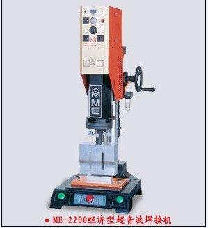 供应重庆超声波塑料焊接机