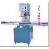 重庆超声波焊接机 重庆塑料焊接机