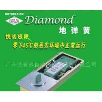 日本原装进口DIA钻石地弹簧