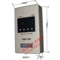 韩国电热膜UTH170温控器
