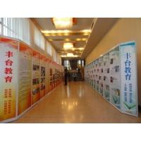 广交会展览屏风 会场宣传屏风 展会隔断屏风展板