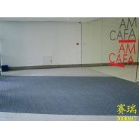 金属防尘毯