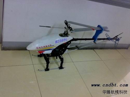 飞机在空中可以悬停,直线