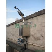 北京新景工矿大喷枪,尼尔森洒水喷枪
