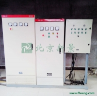 XMBZ系列自动控制柜 工矿防尘控制柜